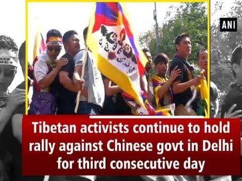 Darjeeling observes 60th Tibetan Women's National Uprising Day