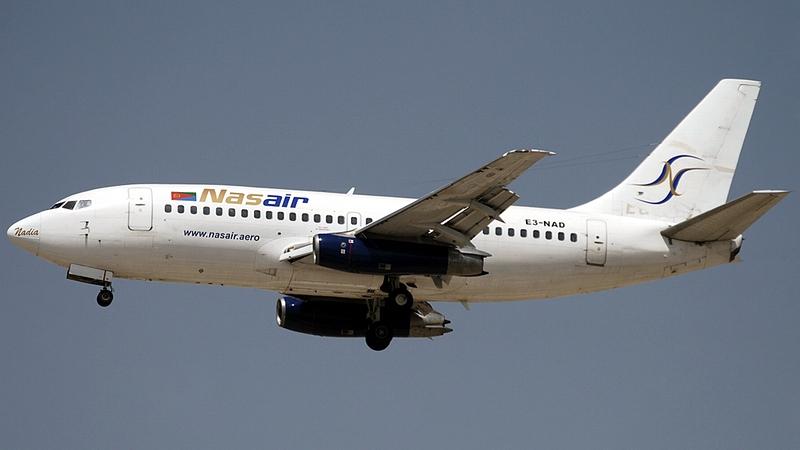 طيران ناس الارتري Nasair Eritrea