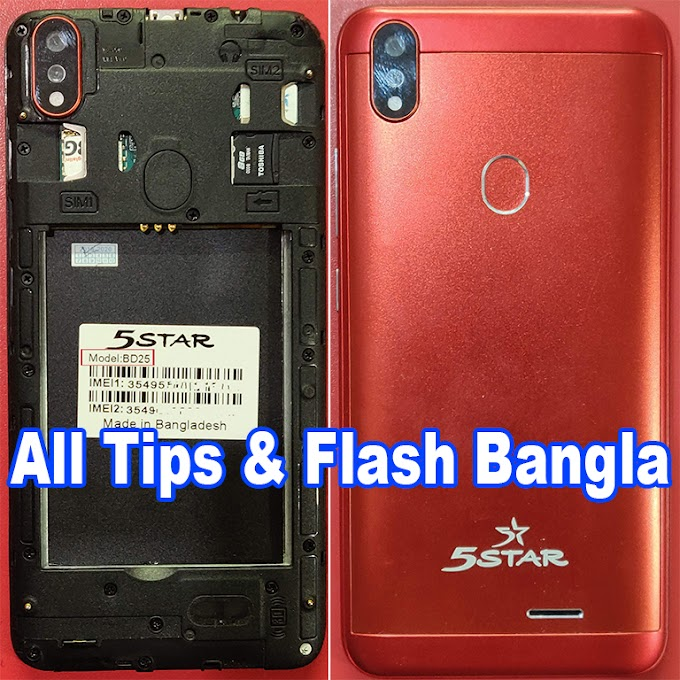 5Star BD25 Flash File | MT6580 | Android 5.1