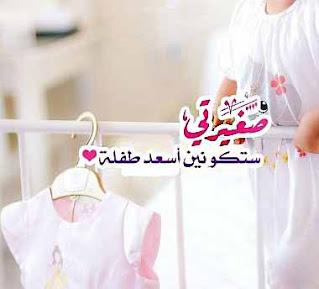 حوامل حمل رضاعة ولادة