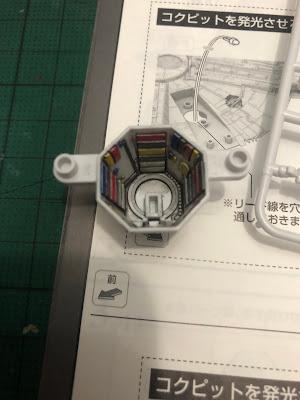 Bandai Millennium Falcon Turret Gun Well