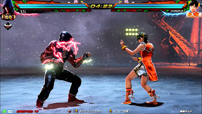 Download Tekken 7 Highly Compressed
