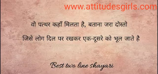 Love Quotations In Hindi with image, लव कोट्स हिंदी ,हिंदी लव कोट्स ,लव शायरी, Love Quotations In Hindi