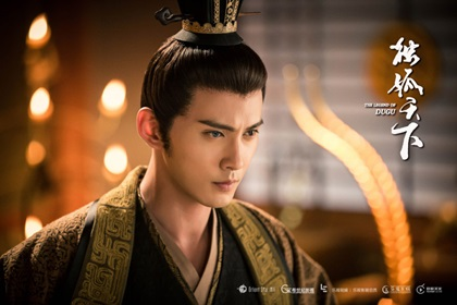 อวี่เหวินหู้ (Yuwen Hu) @ แผ่นดินนี้ของตู๋กู (The Legend of Dugu: 独孤天下)