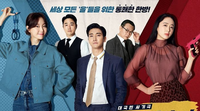 Download Drama Korea My Fellow Citizens Batch Subtitle Indonesia