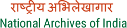 School of Archival Studies Recruitment 2018