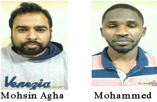Marriage scam: Nigerian man arrested in India for duping Australian national out of $95,000 on dating site
