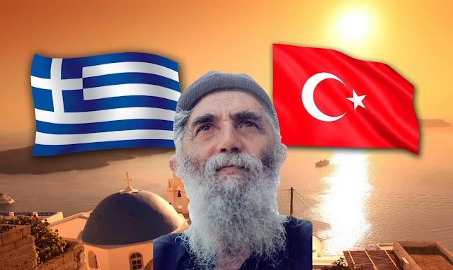 Τρομακτική προφητεία του Γέροντα Παΐσιου: «Ο Ελληνικός Στρατός θα…» – Σάλος στα Τουρκικά ΜΜΕ