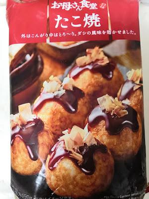 Package of Takoyaki