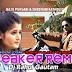 Baje Roj Speaker Haryanvi Remix By Dj Rahul Gautam