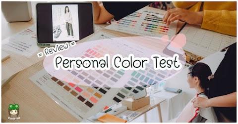 Review :: ไปทำ Personal Color Test รับปีใหม่ ดูซิว่าเราคือฤดูอะไร ??