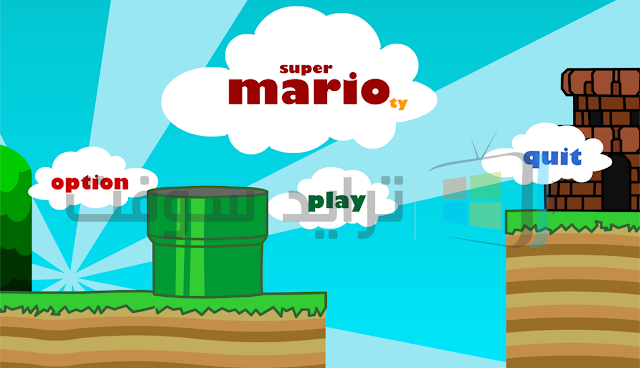 لعبة ماريو للكمبيوتر وللاندرويد