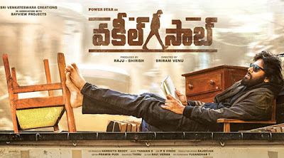 No-Hungama-Over-Vakeel-Saab-First-Look-Andhra-Talkies