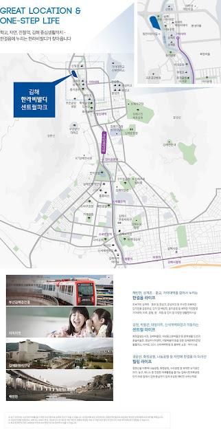김해 한라 비발디 센트럴파크 입지환경