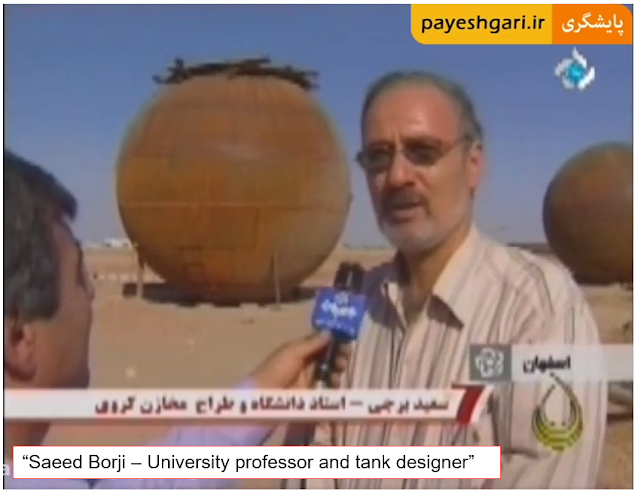 Dr Saeed Borji  University Professor, tank designer, former Amad man and SPND official involved in nuclear related research and development on TV, promoting an SPND front company AASE