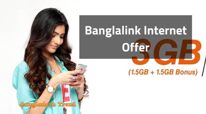 Banglalink Internet Offer 2019: All Internet Packages