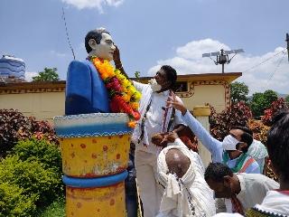 Rajiv Gandhi punyatithi