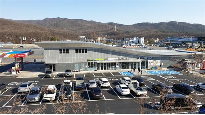 경기도, 의왕휴게소에서 '친환경 식재료 메뉴 판매 행사' 개최