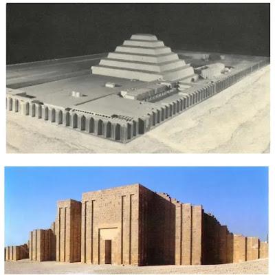 Funerary Complex of Djoser 1