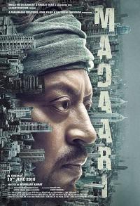 Watch Madaari Online Free in HD