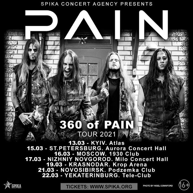 Pain в России