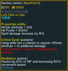 one piece marine defense 2.61 item Destiny meteor detail