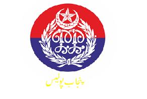 Punjab Police Qaumi Razakar PQR Latest Jobs 2021 – Application Form Download