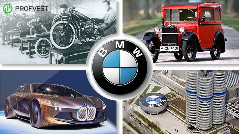 История компании BMW взлеты и падения бренда