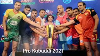 Pro-Kabaddi-season-8