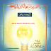كتاب عربي رائع:التطبيق العملي في التمديدات الكهربائية  pdf