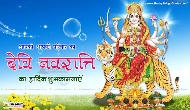 Here is Happy Dussehra Greetings Wishes in Hindi,Best Vijayadashami quotes sms messages in Hindi,vijayadashami greetings in Hindi,Vijayadashami 2016 quotes wishes messages sms in hindi,Best Dussehra Quotes greetings in hindi,Happy Dussehra Greetings wishes quotes in hindi,Happy Dussehra Quotes Greetings wallpapers in hindi ,Here is Happy Dussehra Greetings Wishes in Hindi, Happy Vijayadashami Greetings in hindi, Vijaya dashami greetings in hindi, Best Dussehra Greetings in hindi,Vijaya Dashami Greetings quotes wallpapers images Durgaa maa pictures photoes in telugu english hindi kannada tamil bengali, Dussehra 2018 E-Greetings Posters in hindi, Best vijayadashami E-Greetings, Online free Greeting Cards for Vijaya Dashami, Dussehra Cards, Free Dussehra eCards, Happy Durga Puja Greeting Cards, Happy Vijayadashami Greeings in hindi, Goddess Durga Maa Greeting Cards images HD wallpapers pictures photoes for Dussehra vijayadashami durga puja navaratri festivals, Vijayadashami Greetings in Hindi,Vijayadashami HD wallpapers Quotes in Hindi, Durga puja Greetings HD wallpapers Quotes in Hindi, Best Vijaya dashami quotes in hindi, Dussehra Greetings in hindi, Dussehra Quotes in hindi, Best Durga maa Wallpapers in hindi.