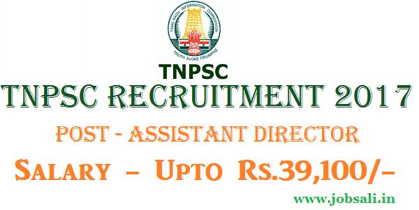 TNPSC Notification 2017, TNPSC Exam, Govt jobs in Tamilnadu