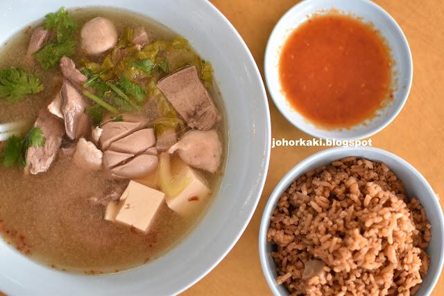Pork-Organ-Soup-Perling-Johor-Bahru-金岭美食阁世纪好味猪杂汤