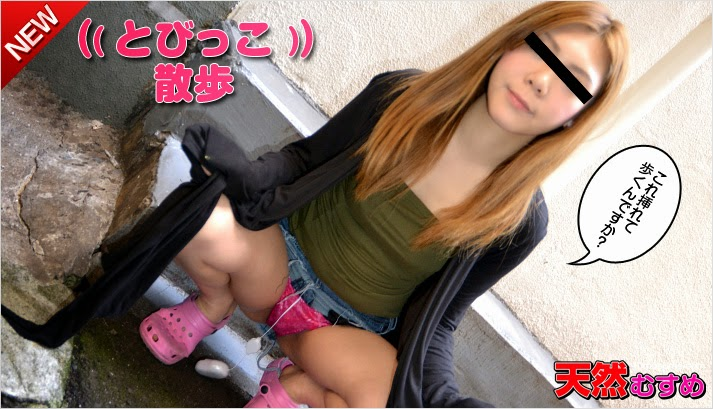 10musume 2014-10-07 10120