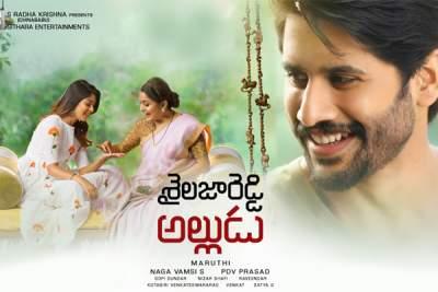 Shailaja Reddy Alludu (2018) Hindi + Telugu + Kannada + Malayalam 480p