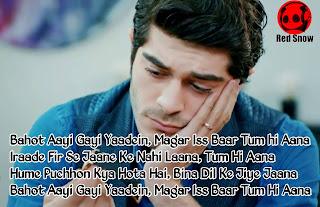 Tum hi aana song lyrics sad shayari image