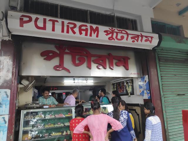 Heritage sweet shop in kolkata Putiram Sweets