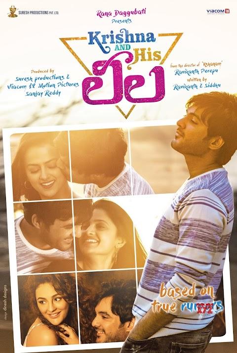 Krishna and his leela (2020) Telugu Full HD