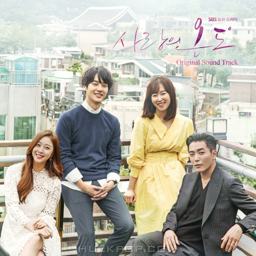Various Artists –  Temperature of Love OST