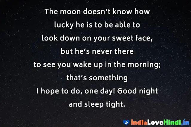 good night message for long distance relationship for her