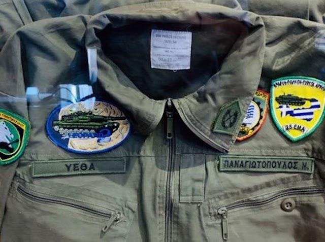 Η στρατιωτική στολή εκστρατείας του ΥΕΘΑ και η δήλωσή του