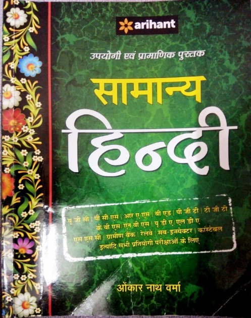 the secret book pdf in hindi free download