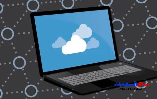 كيفية نقل الملفات والإعدادات بين أجهزة الكمبيوتر التي تعمل بنظام Windows 10 باستخدام التخزين السحابي