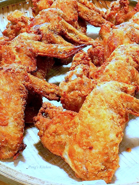 Airfried Crispy Spice Chicken Wings