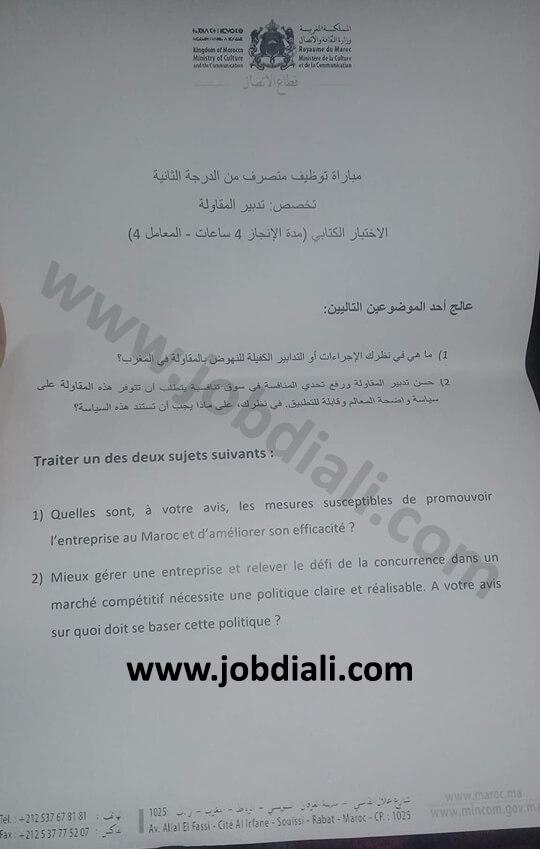 Exemple Concours de Recrutement des Administrateurs 2ème grade 2019 (Gestion d'entreprise) - Ministère de la communication