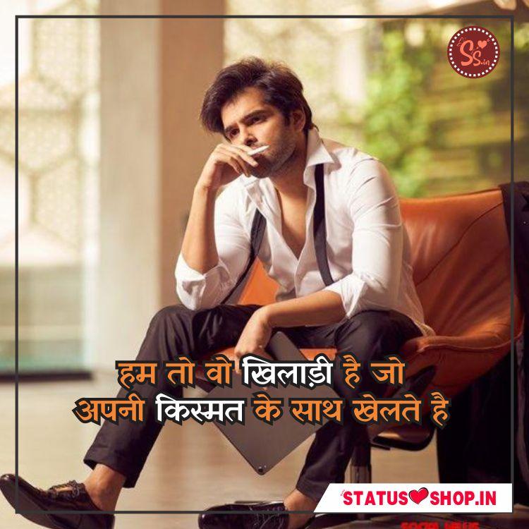 Boys-Attitude-Shayari