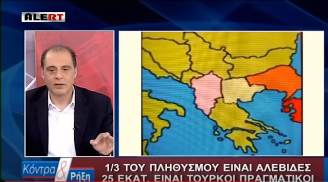 Greek media: Albania will become Greater, Greece will be Halved