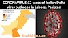 CORONAVIRUS:12 cases of Indian Delta virus outbreak in Lahore, Pakistan