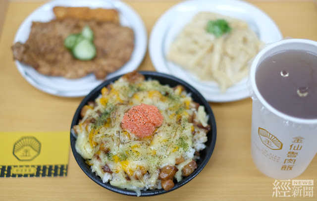 金仙滷肉飯鉑金食堂