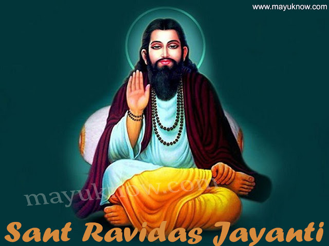 संत रविदास इमेज /फोटो,Sant Ravidas Photo,Ravidas Ji Image ,Guru Ravidas Jayanti Image,Guru Ravidas Photo Gallery,Ravidas Image Free Download , सतगुरु रविदास महाराज इमेज ,